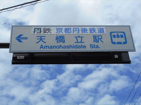 am29_R.JPG
