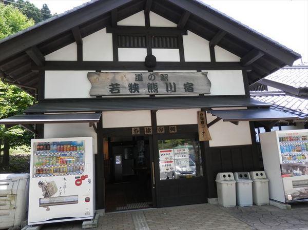 k10_R.JPG