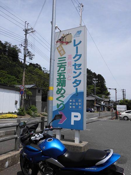 m15_R.JPG