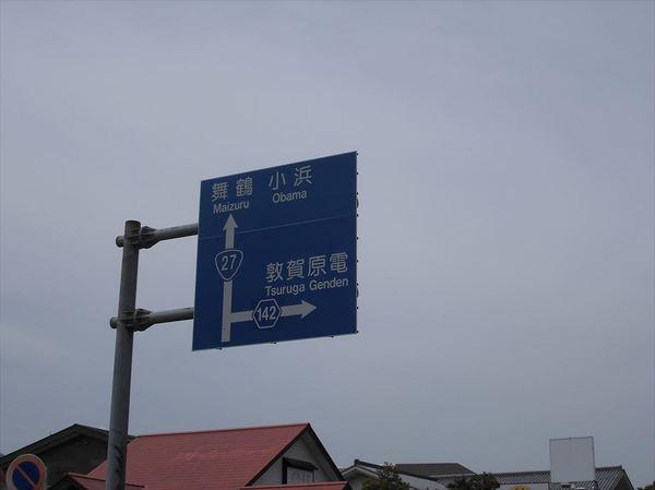 m4_R.JPG